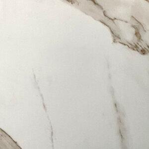 carrara white 24x48 1