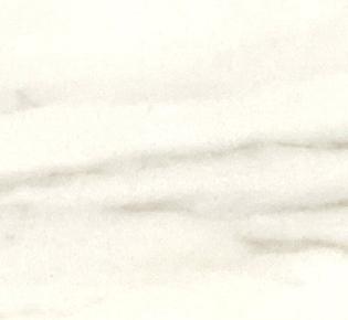 emporio calacatta 12x24 1 660x420 1 1